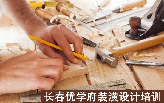 装修木工查验标准