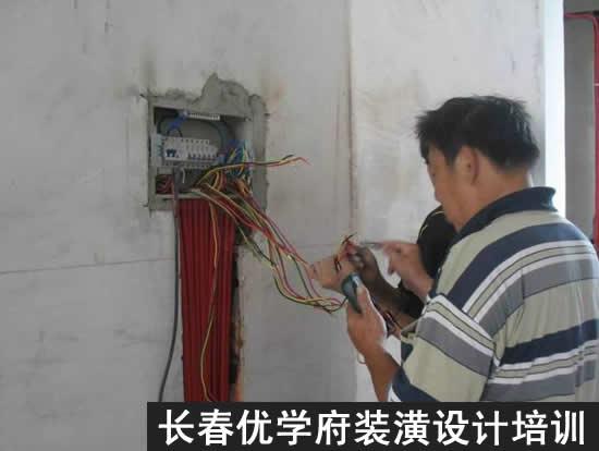装修电路改造查验标准