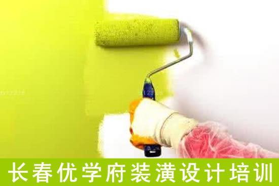 装修油漆查验标准