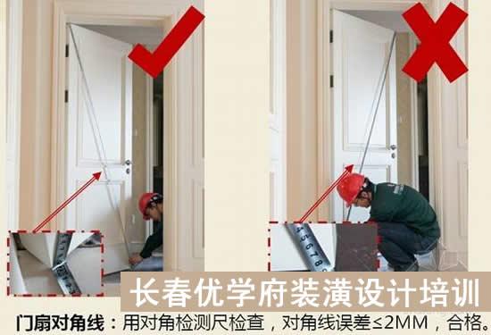 装修门窗查验标准