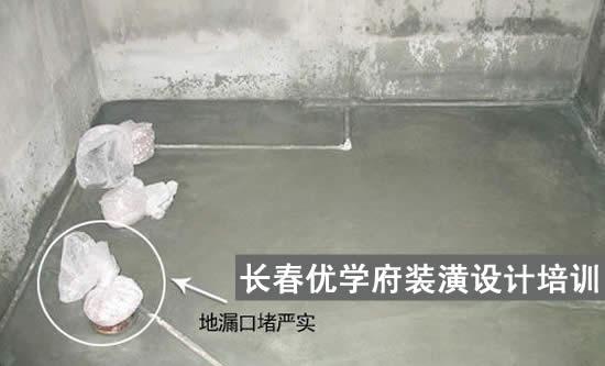 闭水试验步骤