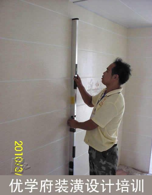 瓷砖铺贴检验标准