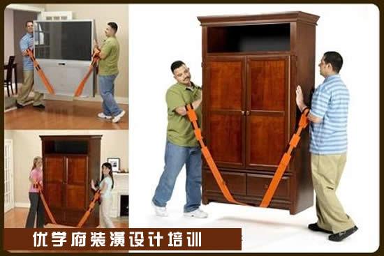 移动重物,避免地板损坏