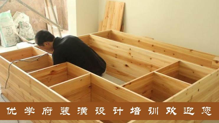 房屋装修木工材料的验收方法和存放