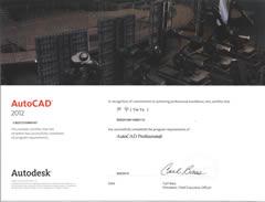 装潢设计师资质认证证书